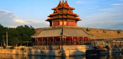 History of Beijing