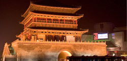 History of Xi'an