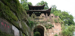 History of Chongqing