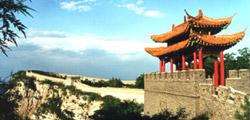 History of Shijiazhuang
