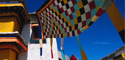 History of Lhasa