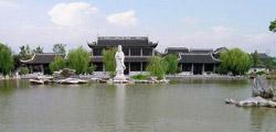 History of Hefei