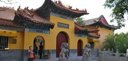 History of Jinan