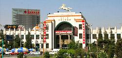 History of Hohhot