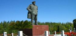 History of Daqing