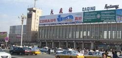Daqing Transport - Introduction