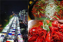 Following to Aroma of Yiwu's Famous Food Streets