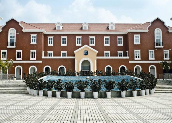 Chengdu Listings - International schools Directory | eChinacities.com