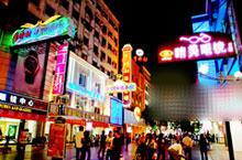 Shengli Road Pedestrian Street: Nanchang's Bustling Commercial Centre