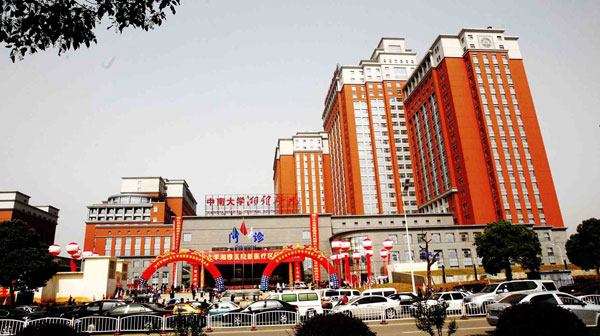 Xiangya Hospital Of Central South University Changsha