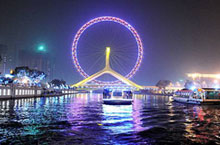 A Sightseeing Guide to the Hai River, Tianjin