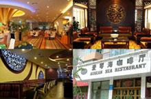 Western Restaurants in Shijiazhuang? You Must Be Kidding!