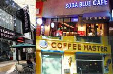Cup of Zhou: Zhengzhou's Best Coffee Shops