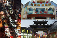 """The Enduring Charm of Taiyuan's """"Willow Alley"""" (Liuxiang)"""
