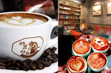 Cutting Edge Coffee Culture: Cafes in Hefei