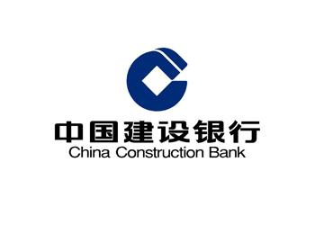 download bank of china app