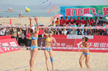 Beach Bummin' in Xiamen: The Top 3 Spots