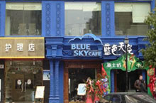 To Drink or Not to Drink: Three Must Visit Bars in Wuhan