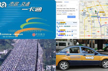 Finding Your Way Around Beijing Using Public Transportation