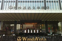 Changsha Wanda Vista Hotel Now Open