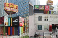 Shenzhen's Fashion Time: Underground Shopping Street for All Your Needs