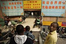 Popular Clothing Markets on Guangzhou's Guangyuan Xi Lu