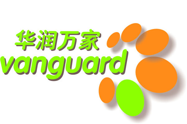 China Resources Vanguard Shenzhen Listings Supermarkets