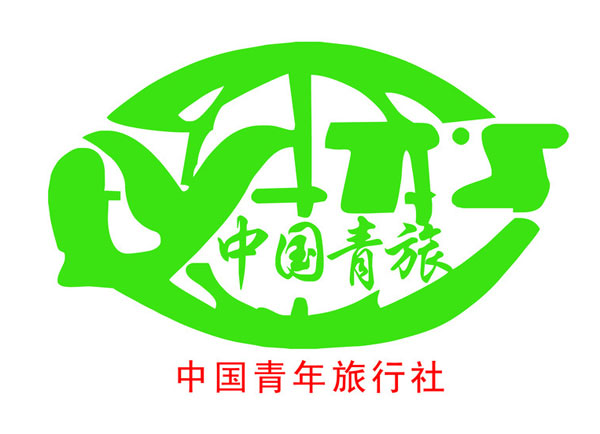 youth tourism in china Tourism, culture & communication is international in its scope and will place no restrictions upon the  heritage tourism in china  youth travelers, 161.