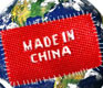 Made in China: The Business and Appeal of Manufacturing in China
