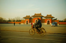 Shenyang's Cultural Heritage: The Top Historical Attractions