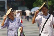Surviving Summer in a Chongqing Furnace