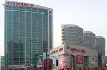 Retailer's Paradise - Xi'an Lu Shopping District in Dalian