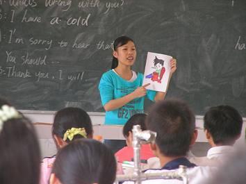 The Chinese Teacher's Paycheck  外国人网  eChinacities.com