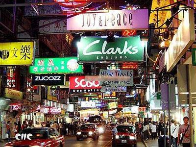 Hong Kong Hotels Cheap Prices