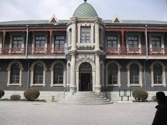 Museum of the Imperial Palace of the Manchu State