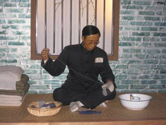 The Puppet Manchurian Palace of Puyi in Changchun