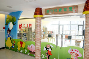 First Foreign Language Library for Children Opens in Beijing