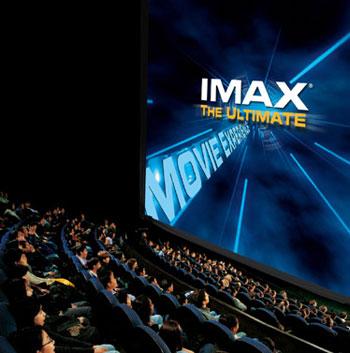 Changchun Wanda International Movie City